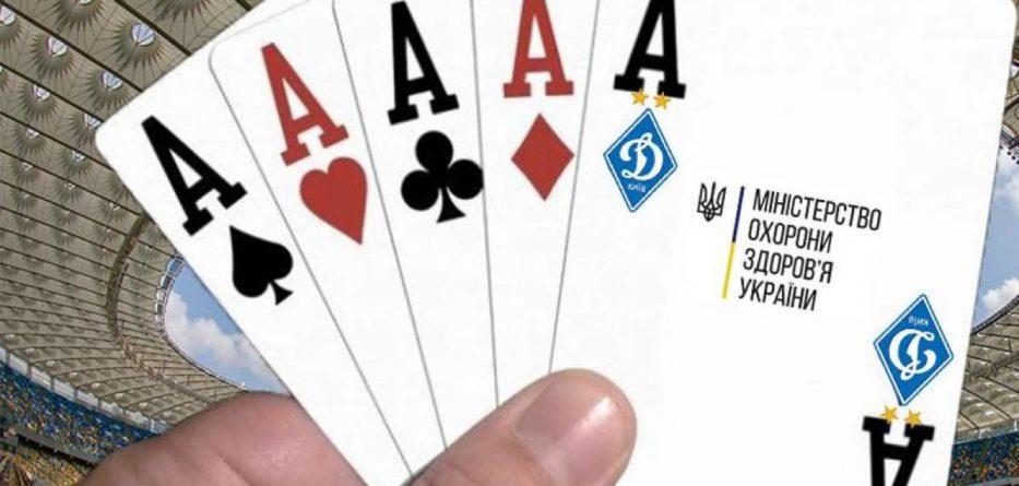 Играют краплеными картами честное казино с моментальным выводом денег